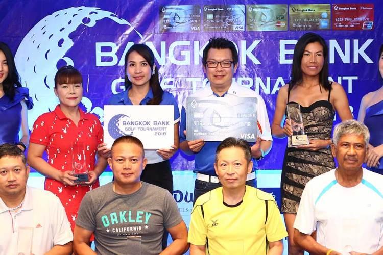 Bangkok Bank Golf Tournament 2018 สนามที่ 8 เดอะ รอยัล กอล์ฟ แอนด์ คันทรี คลับ