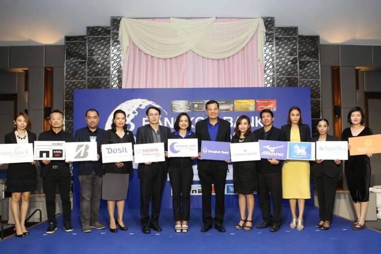 """แถลงข่าวกอล์ฟ """"Bangkok Bank Golf Tournament 2019"""" 11 มิย 62 ณ สนามกอล์ฟ ธนาซิตี้ คันทรี คลับ"""