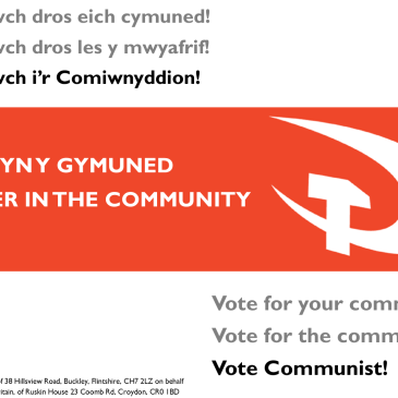 #Vote Communist – POWER IN THE COMMUNITY