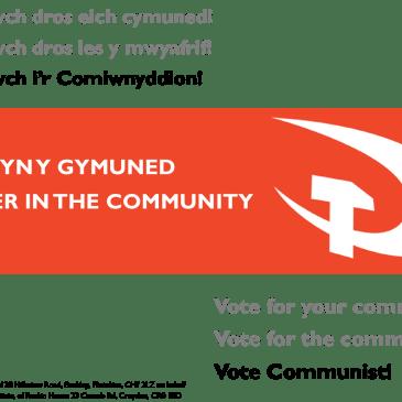 GRYM YN Y GYMUNED