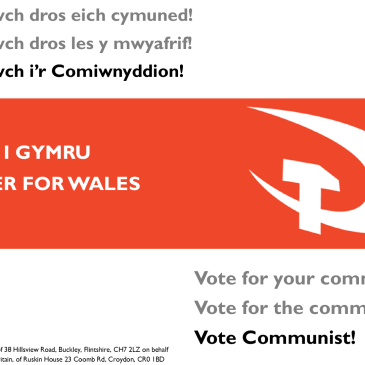 POWER FOR WALES