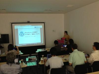 「ホームページ・ビルダー17」WordPress対応 先行体験ブロガーイベント