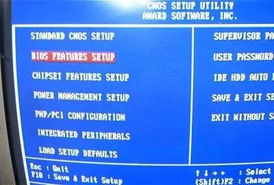 BIOS features