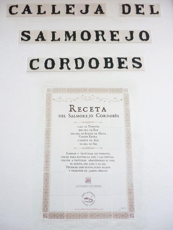 La Calleja del Salmorejo Cordobés en Córdoba - ¿Dónde está?