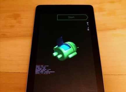 como reparar android desde pc