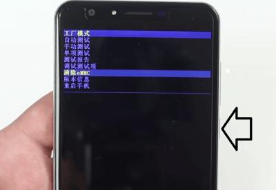 formatear celular o tablet china con recovery chino o japones