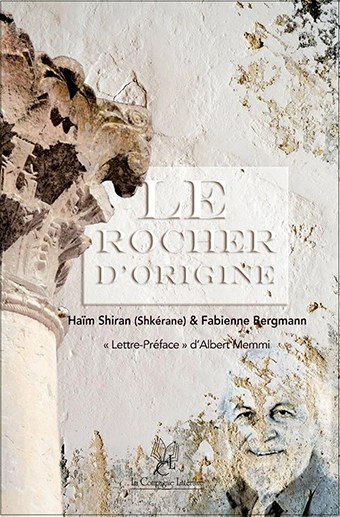 ROCHER D'ORIGINE - BERGMANN SHIRAN