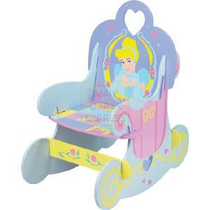 born to play disney princess reviews