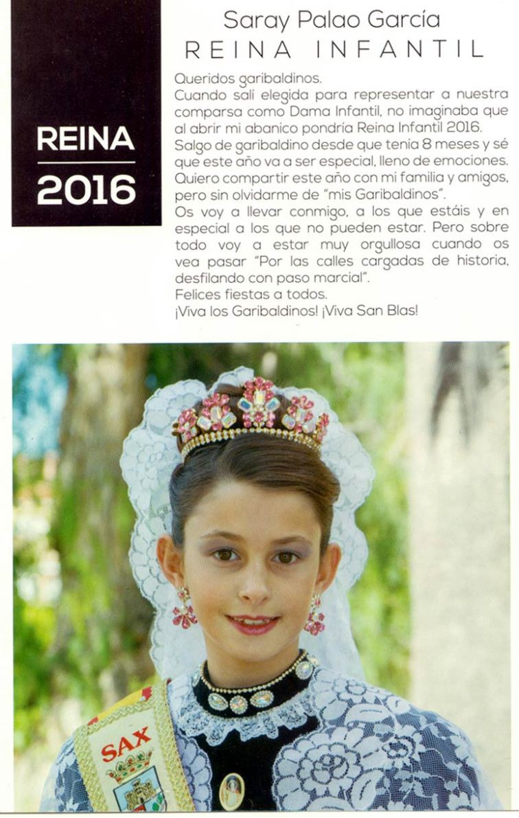 Reina-de-fiestas-2016-775-w