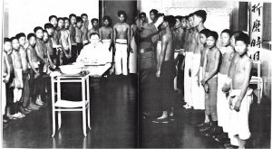 Physical Exams at Angel Island, National Archives