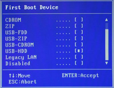 seach_boot_device