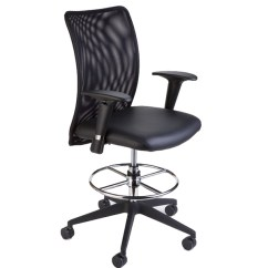 Chair Stool Argos Bed Bath And Beyond Living Room Covers Compel Office Furniture Task Drafting