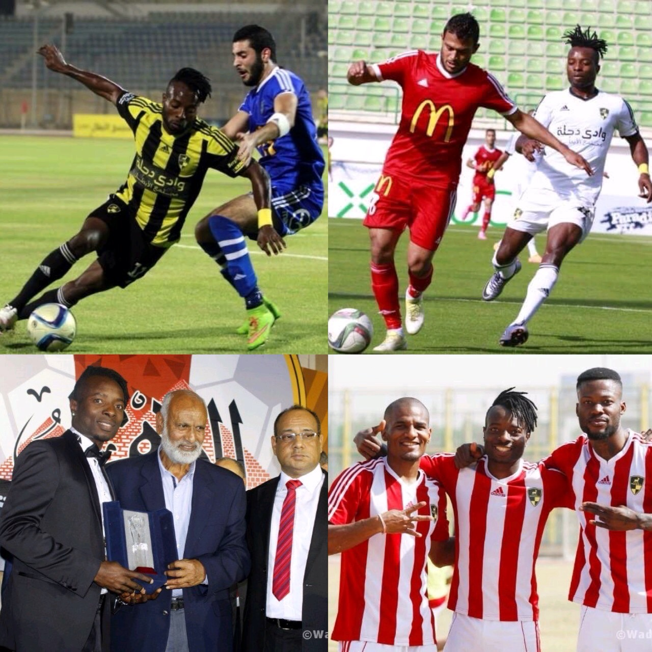 Zamalek, Al Ahly Tussle Over Ex-Nigeria U-20 Star, Ohawuchi