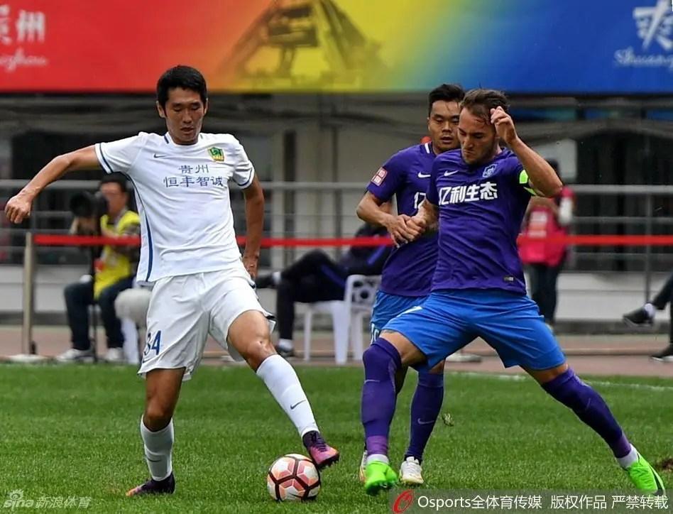 CSL: Ideye Stars, Mikel Missing As Tianjin Teda Bag Away Draw