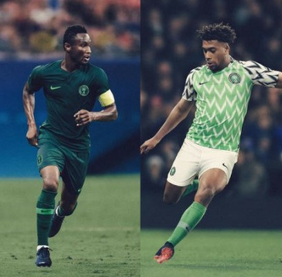 UK Mirror Rates Super Eagles' New World Cup Kits The best