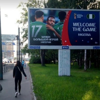 Giant Billboards Welcome Super Eagles To Kaliningrad, Fans Full of Anticipation