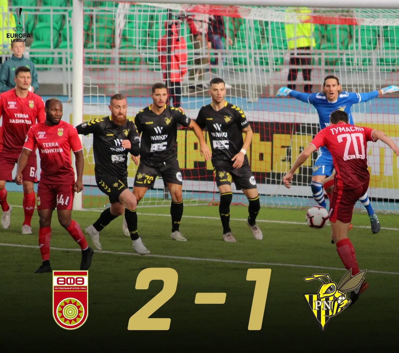 UCL 1st Leg, 3rd Q-Round: Igbonu On Target In FC UFA Win Vs Niederkorn
