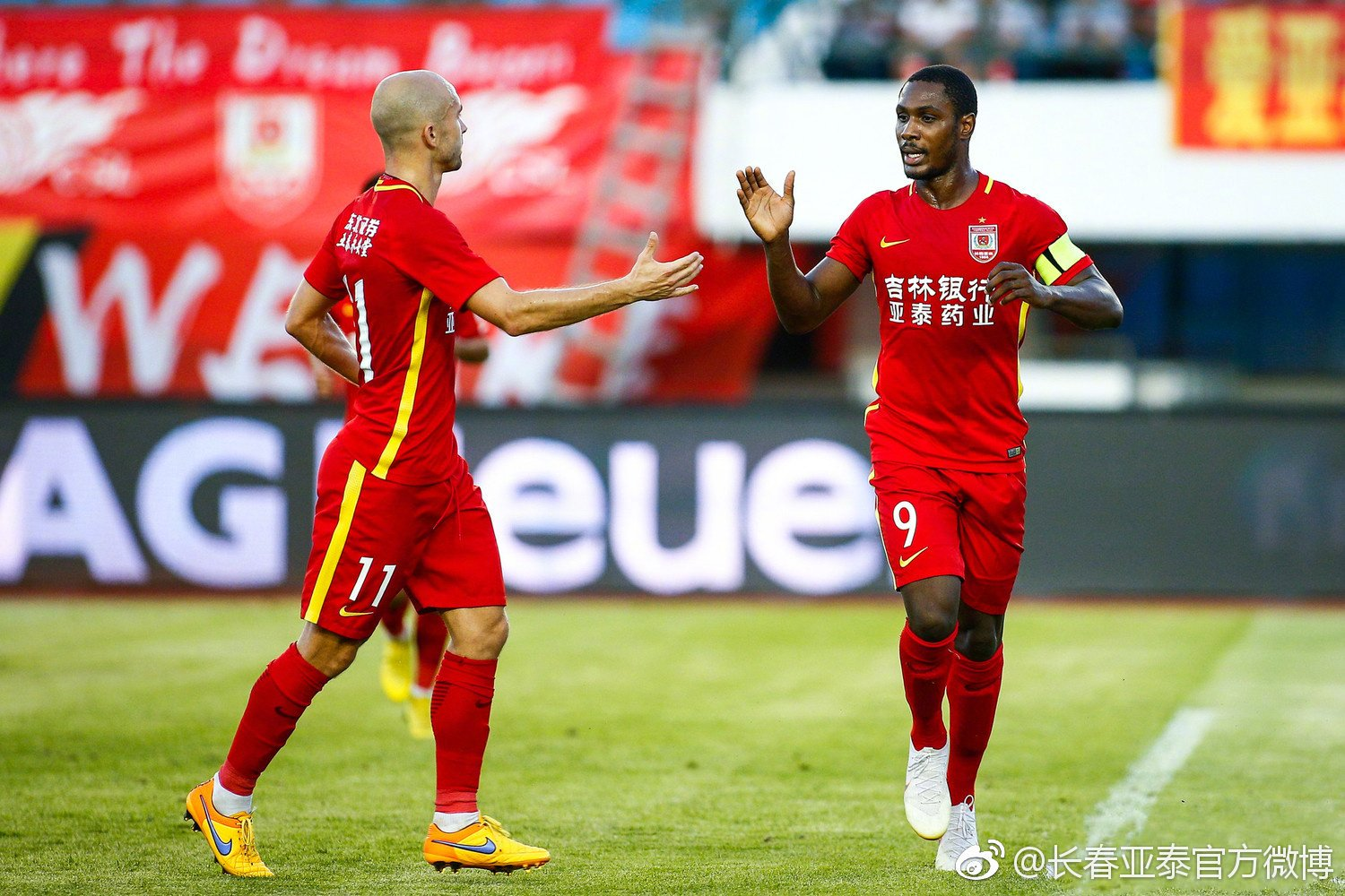 Ighalo Undecided On Future After Changchun Yatai Relegation