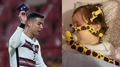 Ronaldo's Captain's Armband Raises $75,000 At Charity Auction For Sick Child