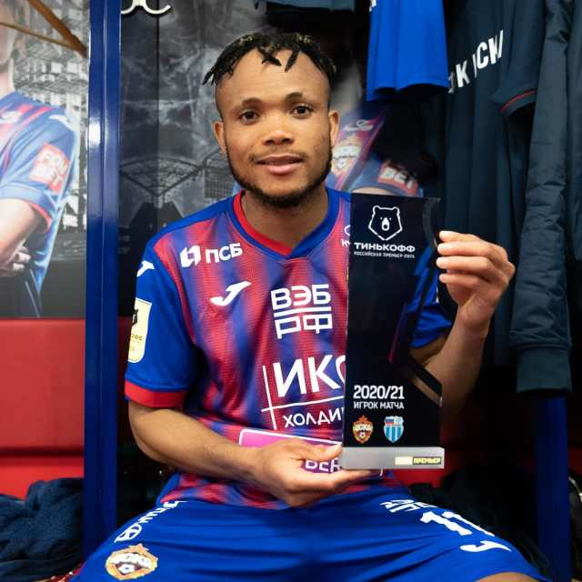 Ejuke Scoops CSKA Moscow Player Of The Month Award Again