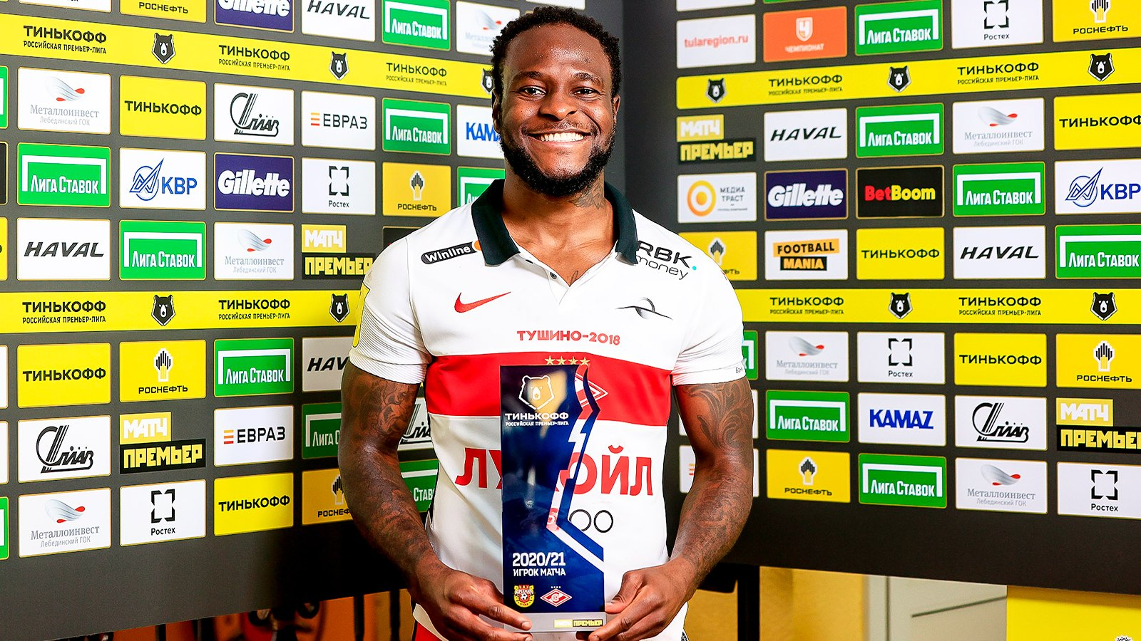 Moses Voted Spartak Moscow Player Of The Month