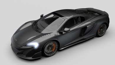Photo of McLaren Creates Limited Edition MSO Carbon Series