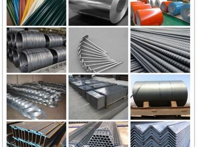Acero y Otros Metales Industriales