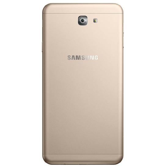 Celular Samsung J7 Prime 2 S com desconto de  no Paraguai
