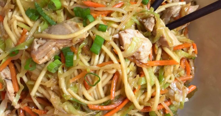 Better-Than-Takeout Chicken Chow Mein
