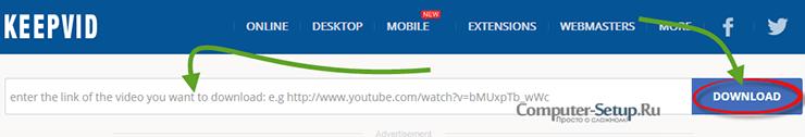 WenetVid - Serviciu online pentru a salva videoclipul