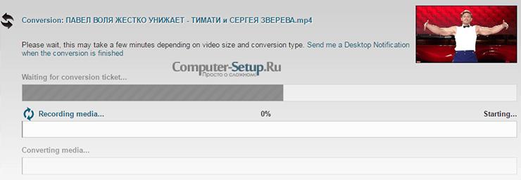 ClipConverter - procesarea clemei clipului