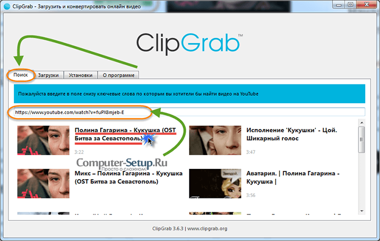 Search for movies in Clipgrab