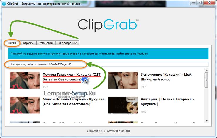 Filmek keresése a ClipGrab-ban