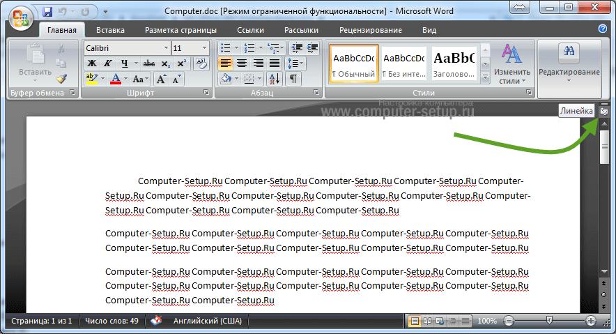 Włącz linijkę narzędzia w Słowu 2007