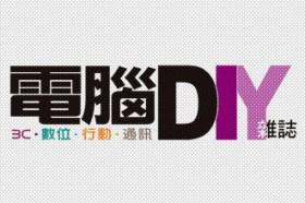 HDMI轉DisplayPort