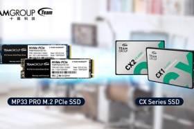 十銓科技推出 MP33 PRO PCIe 固態硬碟及 CX 系列 2.5吋固態硬碟