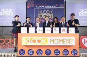 提供一站購足體驗!KLOOK宣布整合旅行、都會娛樂、住宿及美食