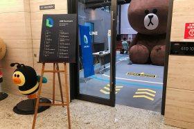 跟熊大當同事!LINE、LINE Bank與LINE Pay 研發工程團隊首度聯合徵才