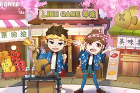 歡慶LINE GAME 學院2週年!40萬LINE POINTS回饋鐵粉