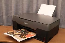 居家辦公上課好幫手!Canon PIXMA G2020 原廠大供墨複合機開箱使用分享