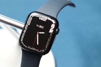Apple Watch Series 7 五大升級亮點!適合哪些人購買看這篇
