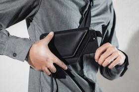 受保護的內容: 超時尚!Moshi 斜背式雙卡槽手機皮套 & Arx MagSafe磁吸輕量保護殼開箱介紹
