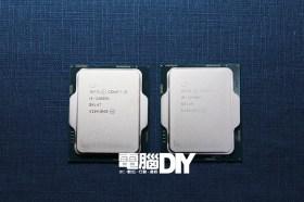 英特爾揭曉第12代Core處理器!售價USD589之地表最強遊戲處理器 i9-12900K登場