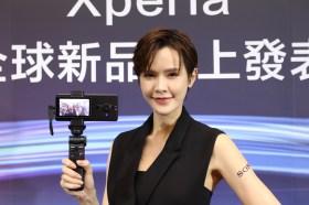 殺手級的可變光圈手機來了!Sony推出Xperia PRO-I 「單眼手機」