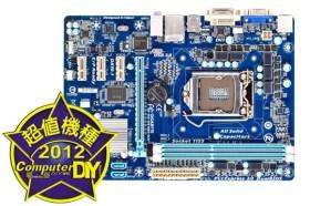 GIGABYTE H61MA-D2V 主機板