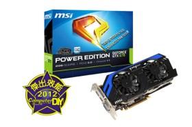 高C/P值SLI方案MSI GTX 670 POWER EDITION OC 顯示卡