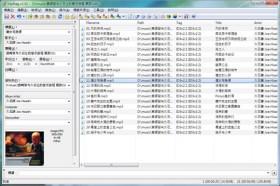 媒體工具軟體MP3tag