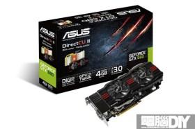 為高解析度螢幕而準備ASUS GTX 680 DirectCU II 4GB