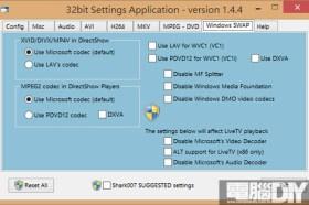多媒體工具Windows 8 Codecs