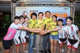 推廣綠色科技理念AMD冠名贊助盃陽金公路自行車大賽
